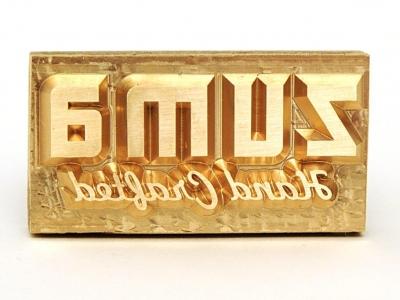 burning plate engraved with custom logo